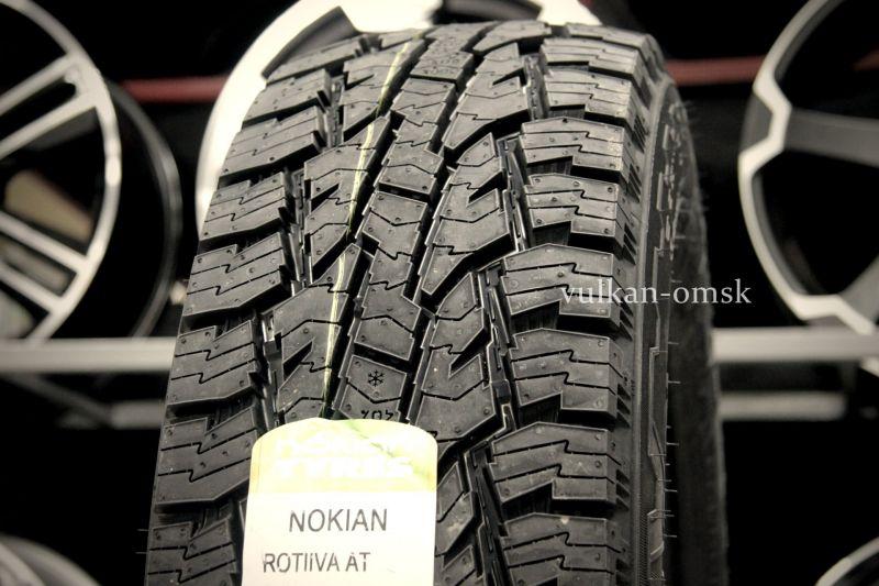 Nokian Rotiiva A/T 235/65 R17 108T XL
