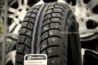 Matador MP-30 Sibir Ice2 185/65 R15 92T (шип)