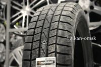 Hankook W606 185/70 R14 88T Winter I*Cept IZ
