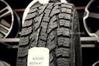 Nokian Rotiiva A/T 235/75 R15 116/113S