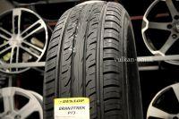 Dunlop Grandtrek PT3 265/70 R16 112Н