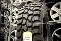 Nokian Rockproof 225/75 R16 115/112Q