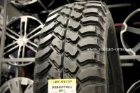 Dunlop Grandtrek MT1 31X10.5 R15 109N