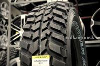 Dunlop Grandtrek MT2 265/75 R16 112Q