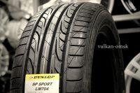 Dunlop Sport LM704 185/60 R15 84Н