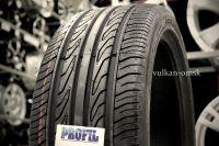 Profil Prosport 2 215/45 R17 87V